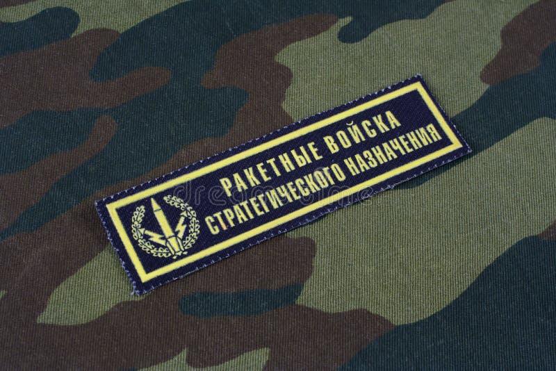 Kiev, Ucrânia - fevereiro 25, 2017 Exército do russo as tropas estratégicas do míssil ou o crachá estratégico do uniforme de Rock fotos de stock royalty free