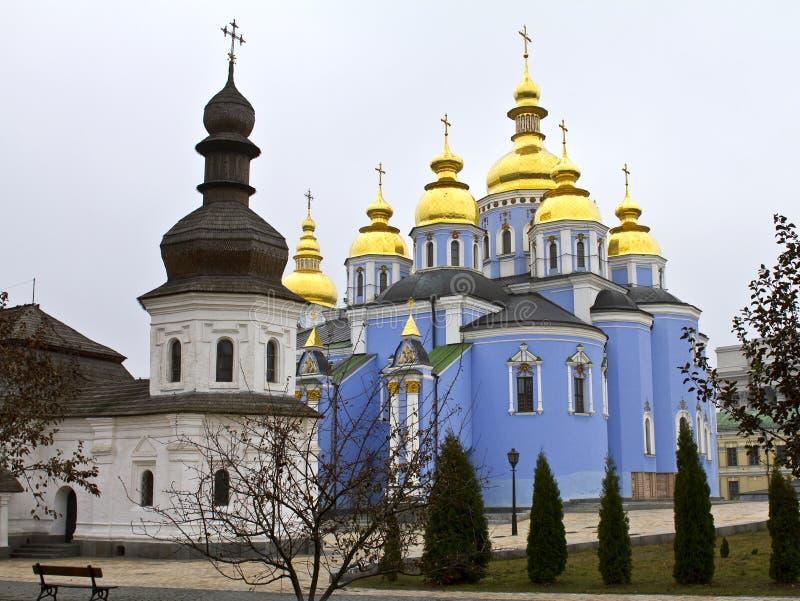 Kiev Ucraina fotografia stock libera da diritti