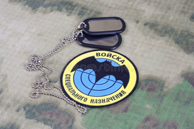 KIEV, UCRAINA - 19 agosto 2015 Distintivo uniforme delle forze speciali russe fotografia stock