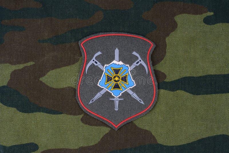 Kiev, Ucraina - febbraio 25, 2017 Distintivo del nord dell'uniforme del distretto militare di Caucaso dell'esercito russo immagini stock libere da diritti