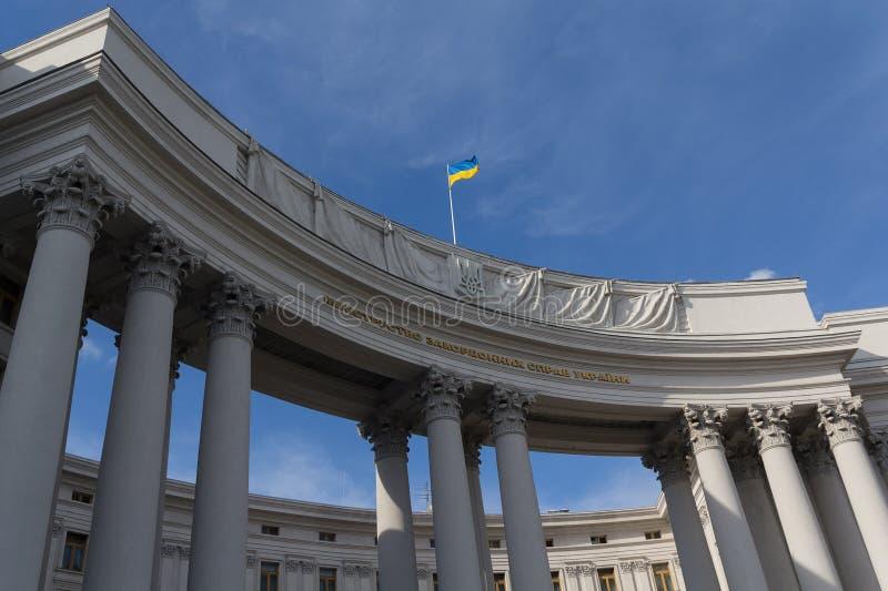Kiev, Ucraina - 5 giugno 2018: Costruzione del ministero degli affari esteri fotografia stock