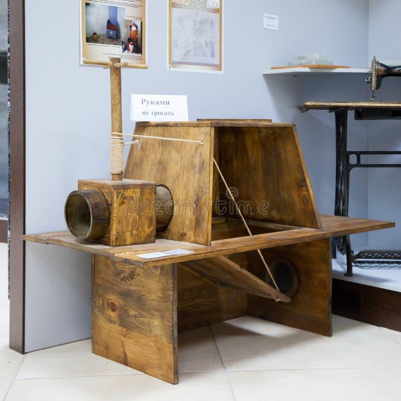 KIEV, UCRAINA - 25 SETTEMBRE 2016: lavabo nel museo della toilette fotografie stock