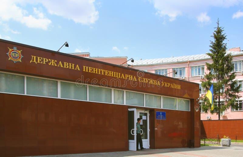 KIEV, UCRANIA - 1 DE JUNIO: Servicio nacional de la prisión imágenes de archivo libres de regalías
