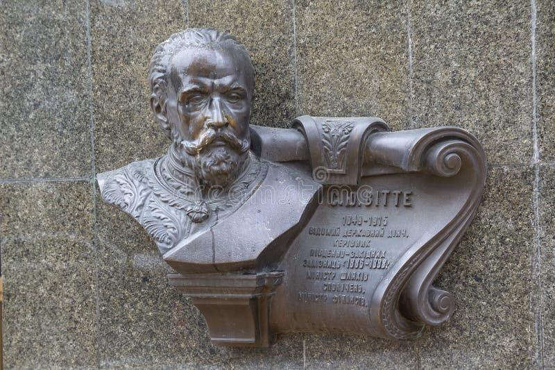 Kiev, Ucrania - 30 de diciembre de 2018: Monumento a la cuenta Sergey Witte del estadista imágenes de archivo libres de regalías