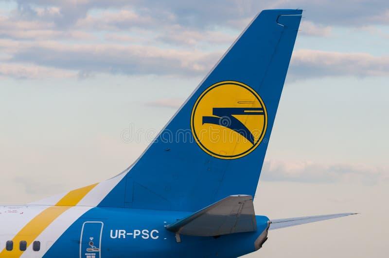 KIEV, UCRANIA - 10 DE JULIO DE 2015: Los aviones atan con fotografía de archivo libre de regalías