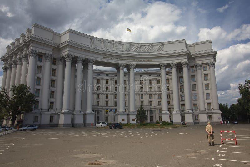 Kiev, Ucrania - 2 de julio de 2017: Edificio del Ministerio de Asuntos Exteriores imagenes de archivo