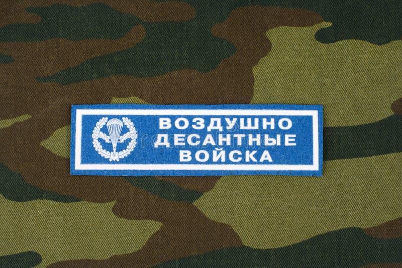 Kiev, Ucrania - febrero 25, 2017 Insignia uniforme rusa de las tropas aerotransportadas del ejército fotos de archivo