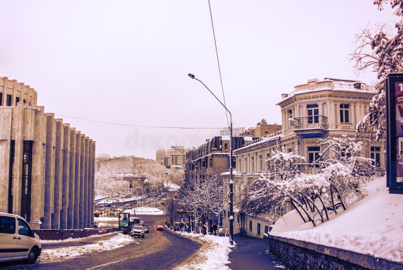 Kiev, Ucrania, igualando la ciudad Paisaje urbano, arquitectura urbana imagen de archivo libre de regalías