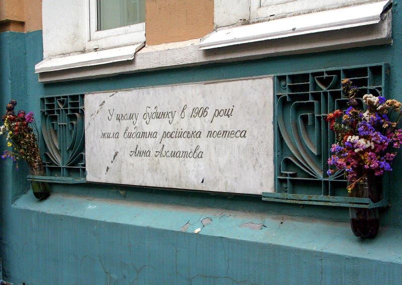 2011 09 09, Kiev, Ucrania Placa conmemorativa del poeta famoso fotos de archivo