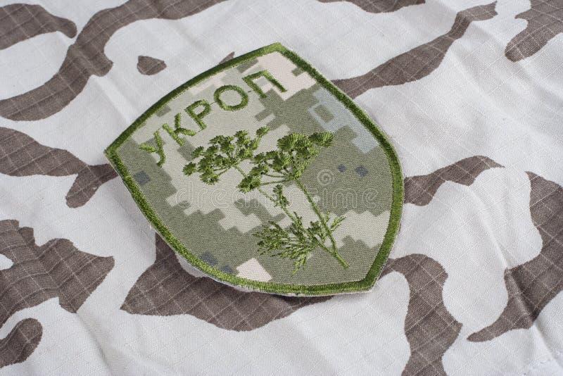 KIEV UKRAINA - April 26 2015 Inofficiellt enhetligt emblem för Ukraina armé royaltyfri foto