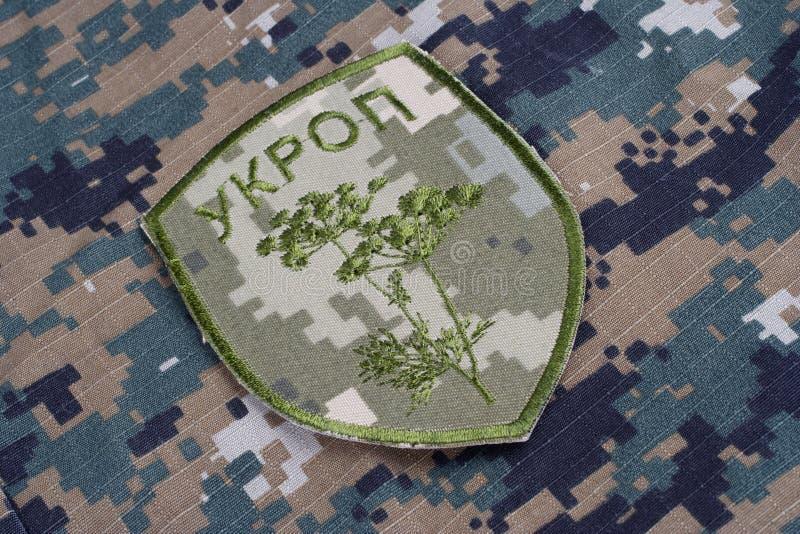KIEV UKRAINA - April 26 2015 Inofficiellt enhetligt emblem för Ukraina armé arkivfoton