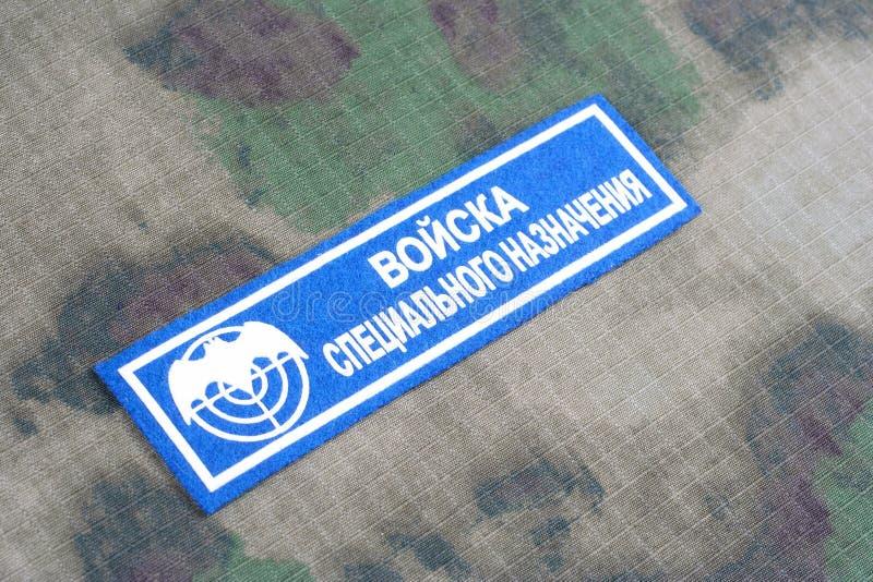 KIEV UKRAINA - Augusti 19, 2015 Speznaz - enhetligt emblem för ryska specialförband royaltyfria bilder