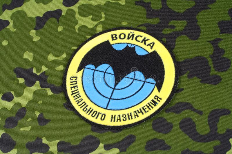 KIEV UKRAINA - Augusti 19, 2015 Speznaz - enhetligt emblem för ryska specialförband arkivfoton