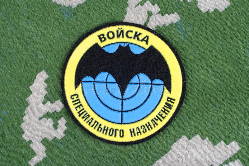 KIEV UKRAINA - Augusti 19, 2015 Speznaz - enhetligt emblem för ryska specialförband arkivbild