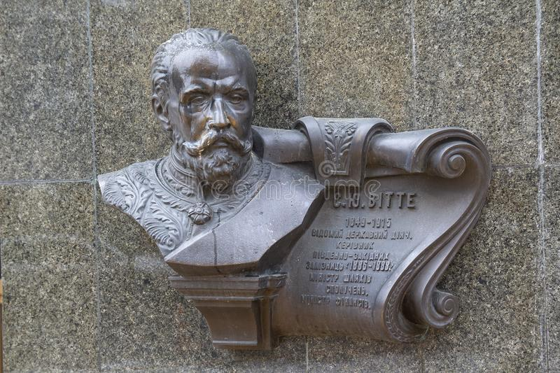 Kiev Ukraina - December 30, 2018: Monument till statsmanräkningen Sergey Witte royaltyfria bilder