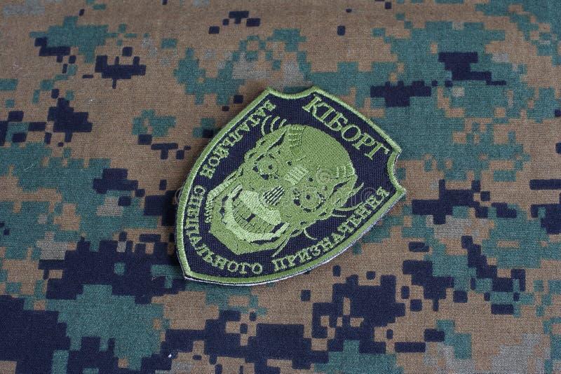 KIEV UKRAINA - Juli, 08, 2015 Inofficiellt enhetligt emblem för Ukraina armé royaltyfri foto