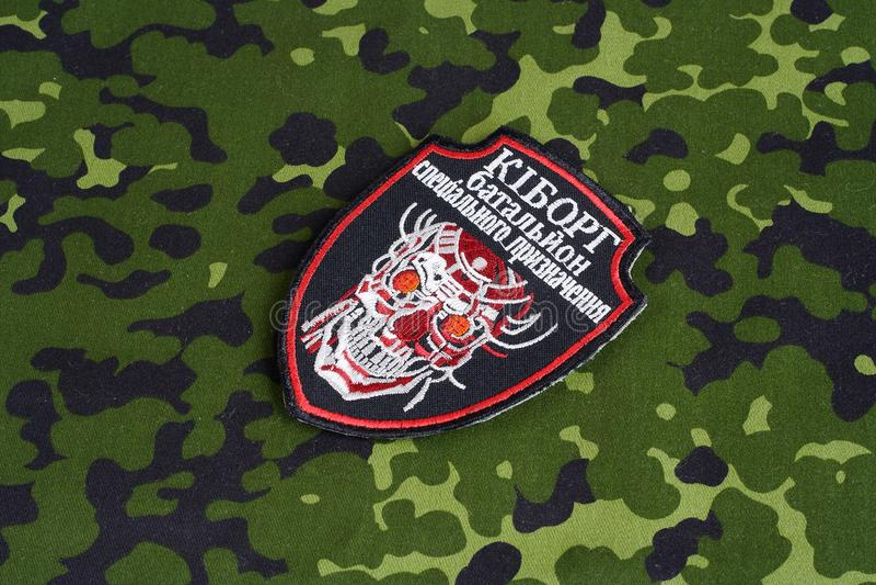 KIEV UKRAINA - Juli, 08, 2015 Inofficiellt enhetligt emblem för Ukraina armé royaltyfri bild