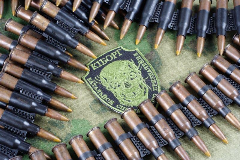 KIEV UKRAINA - Juli, 08, 2015 Inofficiellt enhetligt emblem för Ukraina armé arkivfoton