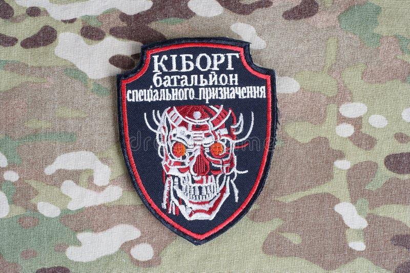 KIEV UKRAINA - Juli, 08, 2015 Inofficiellt enhetligt emblem för Ukraina armé arkivbild