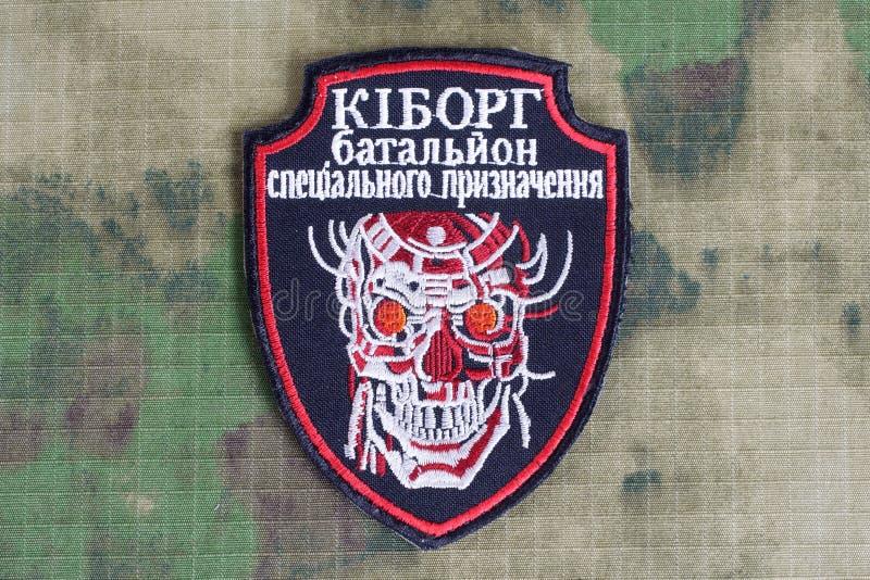 KIEV UKRAINA - Juli, 08, 2015 Inofficiellt enhetligt emblem för Ukraina armé royaltyfria bilder