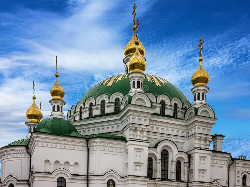 Kiev Ukraina Kyrkliga Pechersk Lavra Monastery royaltyfri foto