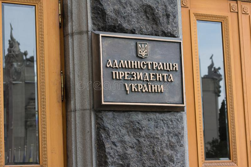 Kiev Ukraina - Maj 24, 2019: Tecken ?administration av presidenten av Ukraina ?, arkivfoto
