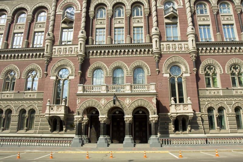 Kiev Ukraina, nationell bank arkivfoto
