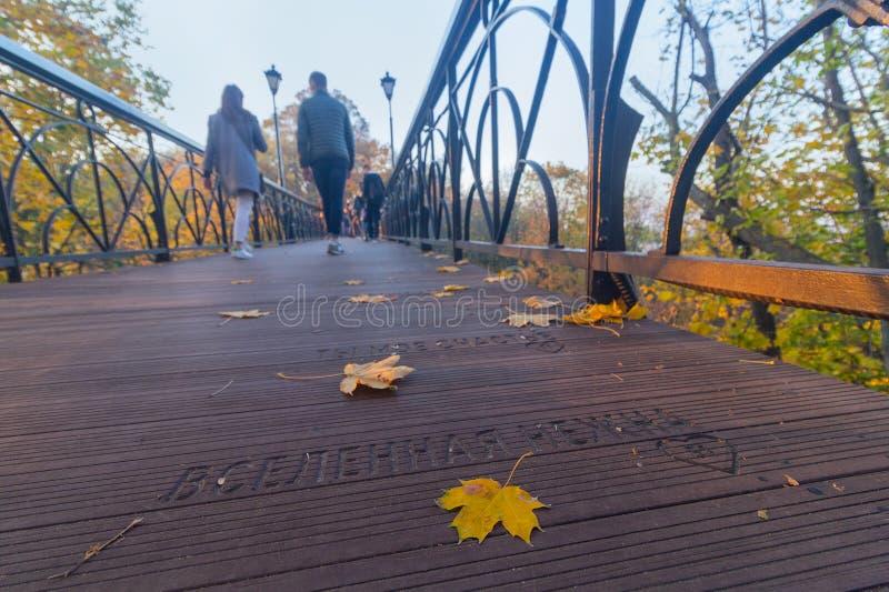 Kiev Ukraina - Oktober 18, 2017: Vänner går på bron av vänner arkivbilder
