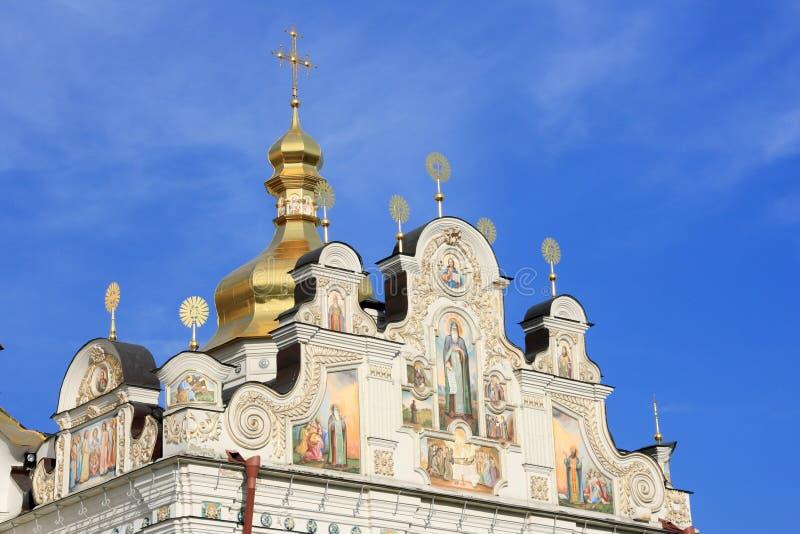 kiev ukraine royaltyfria foton