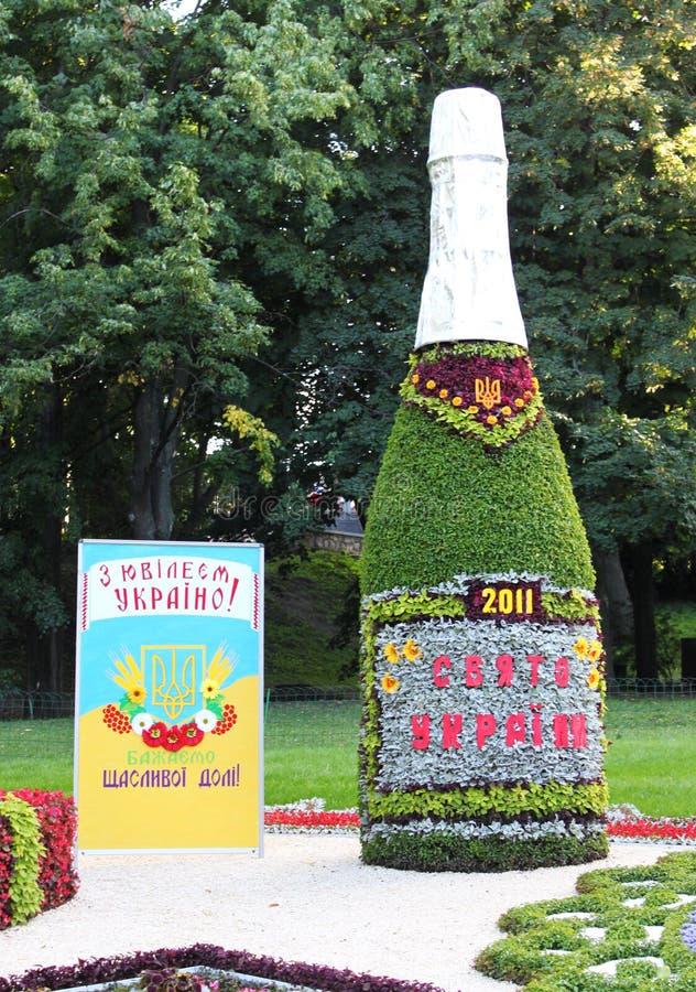 KIEV, UKRAINE - AUGUST 20: On August 20th at stock photos