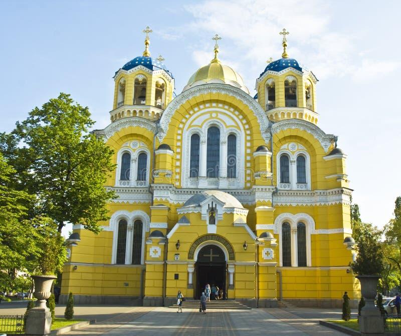 Kiev, Ukraine, cathédrale de rue Vladimir photographie stock libre de droits