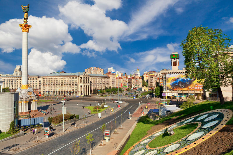 Kiev, Ukraine royalty free stock image