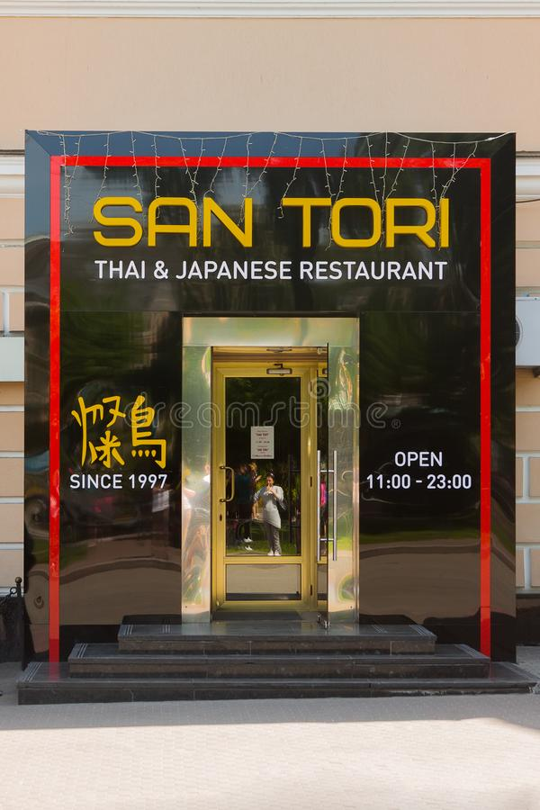 KIEV, UKRAINE - May, 18: San Tori Thai and Japanese Restaurant in Touristic Area in the The Old Town of Kyiv, Ukraine stock photo