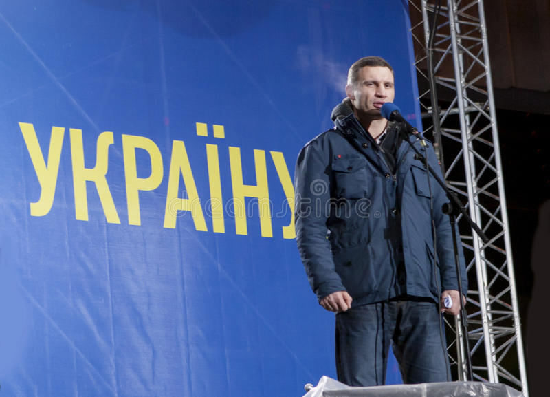 KIEV, UKRAINE royalty free stock images