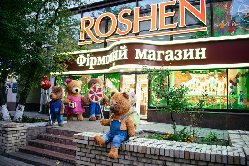 KIEV, UKRAINE, 19 October: bears near show-window of the Roshen brand confectionery shop. Roshen Confectionery Corporation royalty free stock image