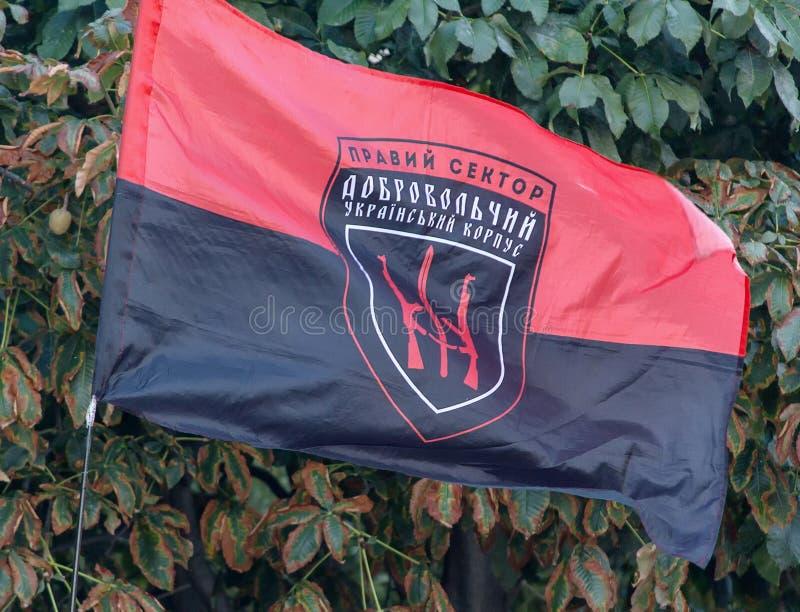 Kiev, Ukraine - October 11, 2015: Flag nationalist movement right stock image