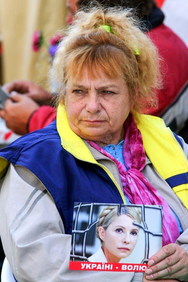 2011.09.09, Kiev, Ukraine. People in the city. Protests in the Kiev. National unrest in Kyiv. Politic life of Ukraine. stock photo