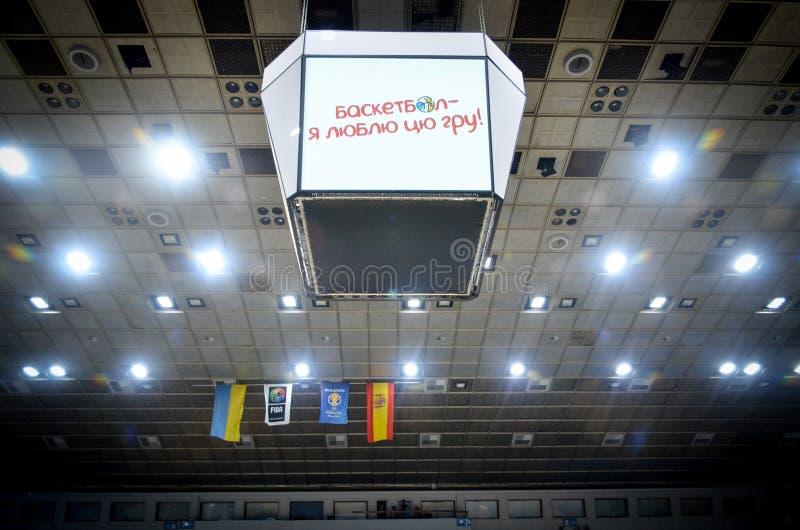 KIEV, UKRAINE - September 14, 2018: Palace of Sports close up du royalty free stock image