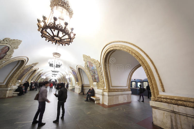 kievskayametromoscow russia station arkivbilder