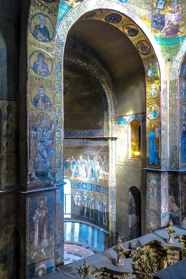 Kiew Sophia Cathedral 15 lizenzfreies stockbild