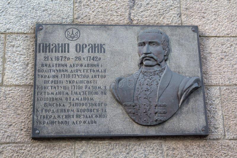 Kiew, Ukraine - 18. Juni 2016: Gedenktafel zum Gedenken an den berühmten politische Tätigkeit Hetman Pilip Orlik lizenzfreie stockbilder