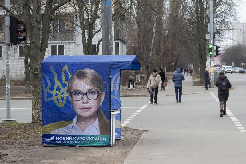 Kiew, Ukraine - 14. März 2019: Vor-Wahlkampagne vor der Präsidentschaftswahl stockfotografie