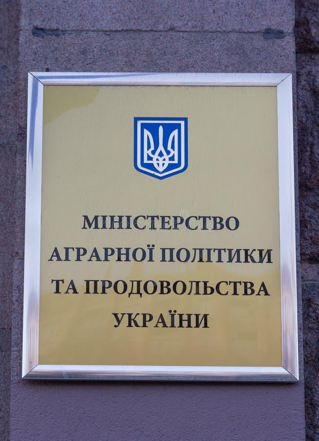 Kijów Ukraina, Październik, - 25, 2016: Podpisuje z słowami ministerstwo rolnictwa i jedzenie Ukraina zdjęcie stock