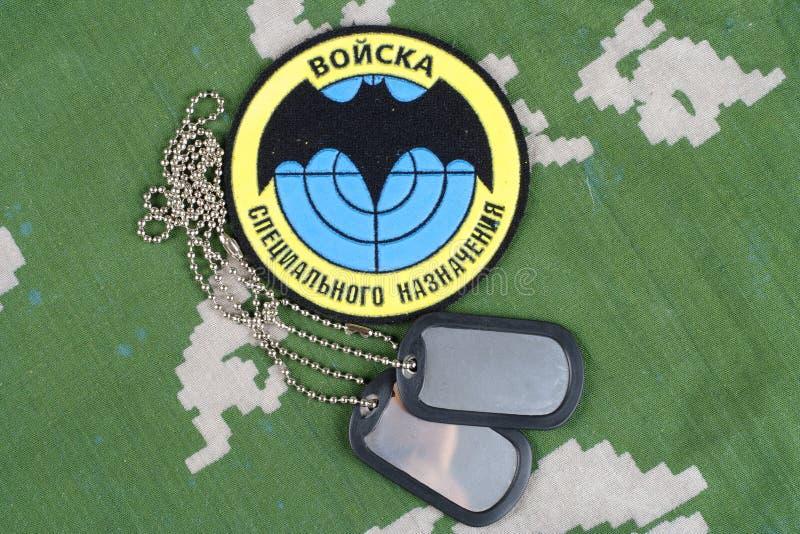 KIJÓW UKRAINA, Sierpień, - 19, 2015 Rosyjskich jednostek specjalnych jednolita odznaka obraz stock