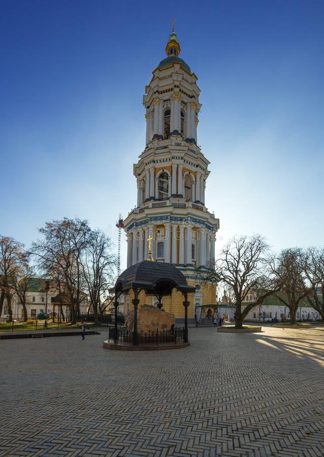 Kijowski Pechersk Lavra. Ukraina. obraz stock