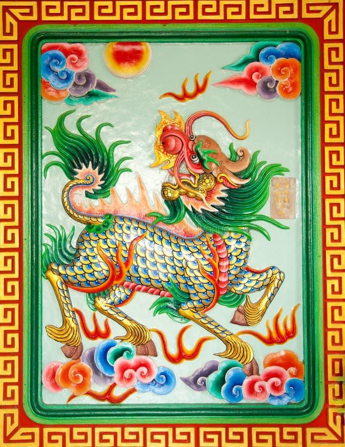 Kilin, chinesisches Märchentier lizenzfreie stockbilder