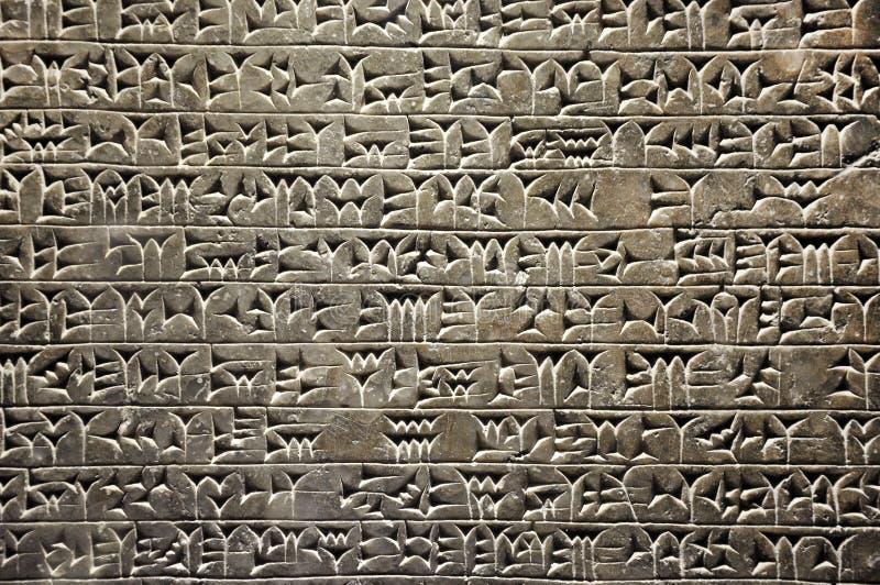 Kilskrift- handstil av den forntida Sumerian eller assyriska civilizatien fotografering för bildbyråer