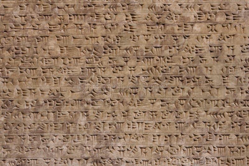 Kilskrift- Sumerian handstil arkivfoton