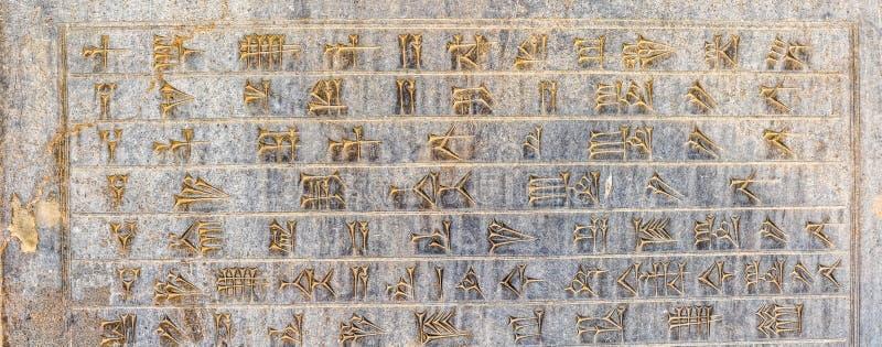 Kilskriften märker Persepolis arkivfoton