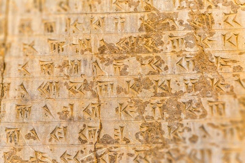 Kilskriften märker Persepolis royaltyfri fotografi